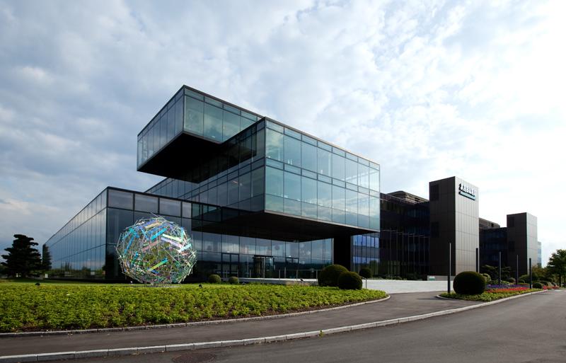 ARBURG GmbH + Co KG in Loßburg